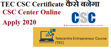 tec csc certificate number
