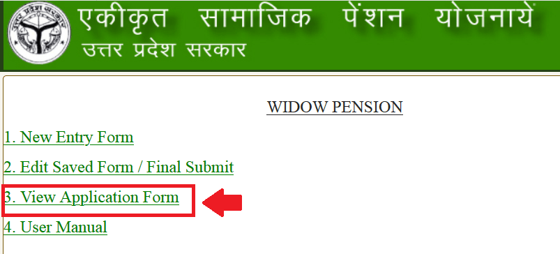SSPY VIDWA PENSION FORM EDIT min 1