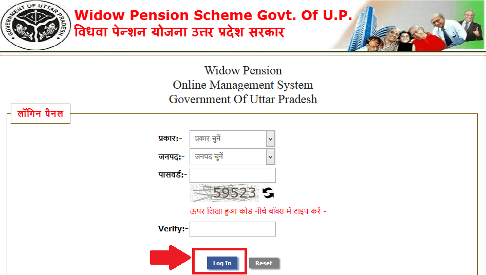 SSPY WIDOW PENSION LOGIN min