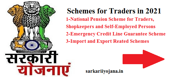 Schemes for Traders 2021