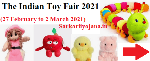 The Indian Toy Fair
