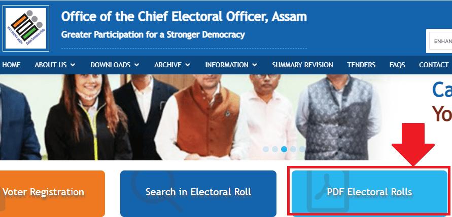 मतदाता सूची असम मिनट 1