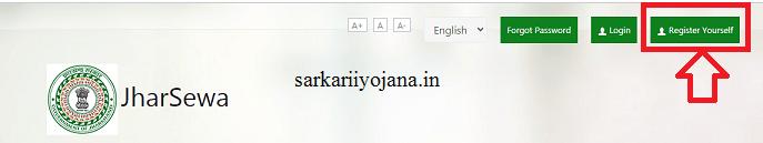 jharsewa jharkhand