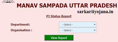 PI Status Report