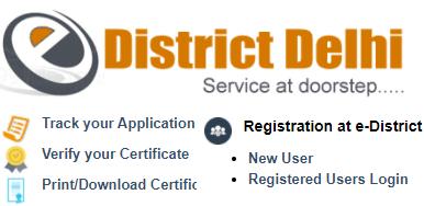 E district Delhi