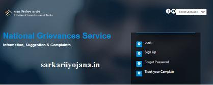 National Grievances Service