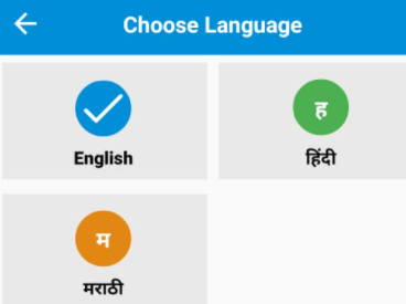 mparivahan choose language min