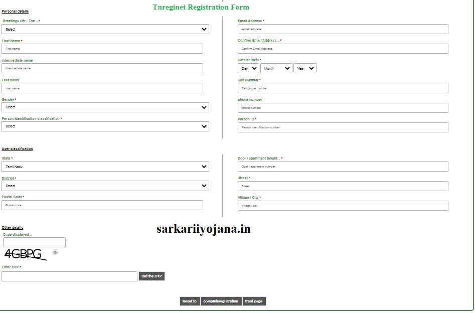 Tnreginet Registration Form 2021