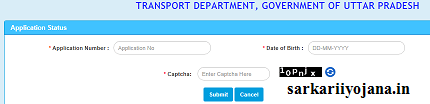 Sarathi UP Driving Licence Status