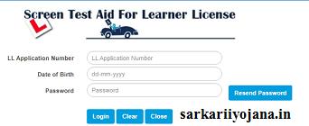 Learner Licence Test Online