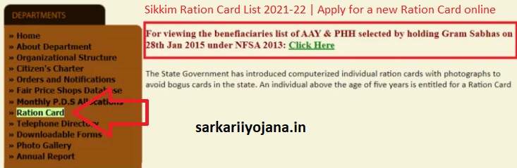 sikkim ration card