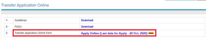 Submitting Transfer Application Form
