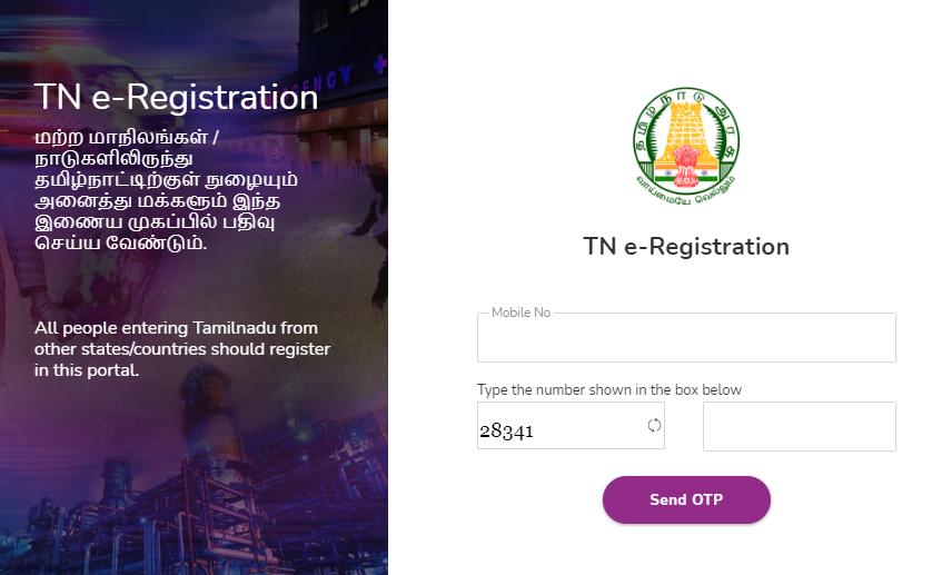Tn Registration 2