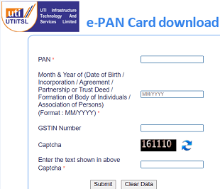 पैन कार्ड डाउनलोड करें