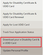Download e-disability card